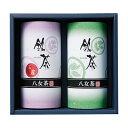 日本茶 八女銘茶 YB-30 kingB8103036