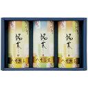 日本茶  八女 銘茶  R-50