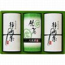 茶処厳選銘茶 /RKY-20 /giftV8089-100
