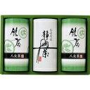 茶処厳選銘茶 /RKY-30 フード食品 /V9060-609 kingdomV9060-609