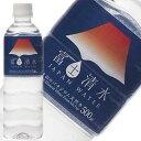 ミツウロコビバレッジ 富士清水 JAPAN WATER 500ml
