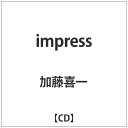 impress/CD/APX-1019