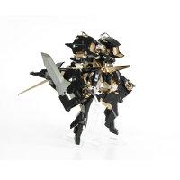 叢-MURAKUMO-A.R.K.クラウドブレイカーアナザーカラー 1/48 プラスチックキット