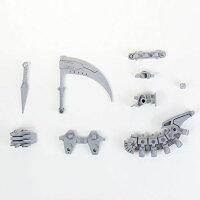 プラアクト・オプション・シリーズ03:双刃 ソウジン プラム