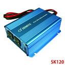 DENRYO 正弦波インバータ/SKシリーズ AC100V SK120