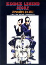Dressing To Kill/DVD/ELS-02
