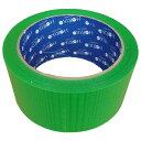 30養生テープ 緑色 48mm50mm×25M ホリコー 養生番長 YT-301