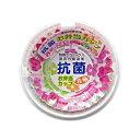 アルテム 抗菌お弁当カップ花柄 8号 24枚入