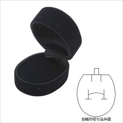 ジュエアクセサ REP356フロッキータイプ 黒指輪リングピアスイヤリングネックレス用
