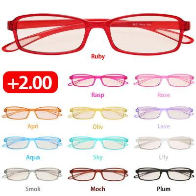 PCメガネ 機能付き リーディンググラス 度数 +2.00 疲れ目対策に スィートアイ SE01Apri +2.00 ブルーライト対策 青色光カット 紫外線対策 眼にやさしい 大人気 パソコン用メガネ シニアグラス 老眼鏡