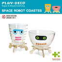 PLAY-DECO SPACE ROBOT COASTERS