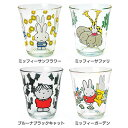 (8644001MS) miffy Glass 270ml SUNFLOWERミッフィー×SPACE JOY