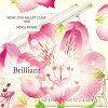 バレエレッスンCD 星美和 MUSIC FOR BALLE CLASS VOL.6 Brilliant