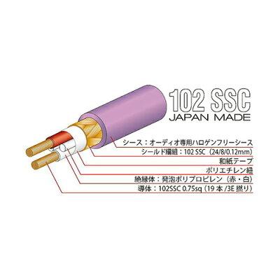 オヤイデ電気 RCAインターコネクトケーブル PA-02 TR V2 1.3M