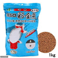 彩金魚 稚魚増体用A 沈下性 1kg