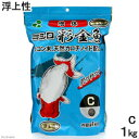 彩金魚 稚魚増体用C 浮上性 1kg