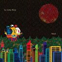 アルゼンチンの赤い月/CD/N-013