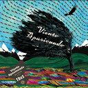 南米の熱き風/CD/N-014