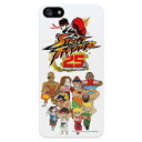 Bluevision StreetFighter 25th Anniversary for iPhone 5 Chibi-Chara