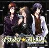 ドラマ&ボーカルCD「イケメン☆アルバム~AIR Group」第1弾 <Club ALL編>/CD/FBCA-0001