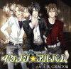 ドラマ&ボーカルCD「イケメン☆アルバム~AIR Group」第5弾 <Club AIR GRACE編>/CD/FBCA-0005