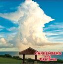 カーペンターズと沖縄/CD/YUNTI-001