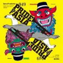Pride Of Asia/CD/AGSK-001