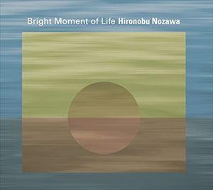 楽天市場】(同)前衛無言禅師 Bright Moment of Life/CD/UCRC-0002 ...