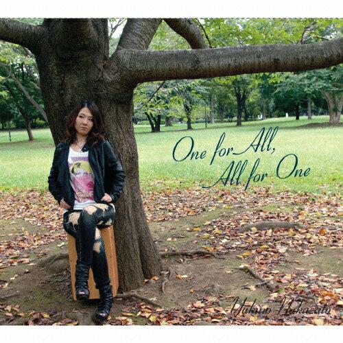楽天市場】(同)前衛無言禅師 ONE FOR ALL,ALL FOR ONE/CD/YNNZ-0001 ...