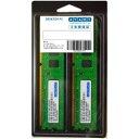 Avant Technology DDR3 PC3-12800 240pin 4GBx2枚組U-DIMM AV3/1600-4Gx2