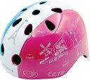 ジェフリーズ ヘルメット macaron 子供自転車用 軽量/マグネット式バックル仕様 France 50-54cm
