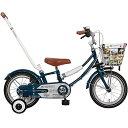 Morris モーリス カジキリ自転車 14インチ Traflgar Blue トラファル ガーブルー