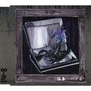 猛毒…ハマる/CDシングル(12cm)/YZFE-5007