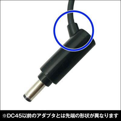 ダイソン Dyson 充電器 v6 DC58 DC59 DC61 DC62 DC74 対応 ACアダプター 互換品