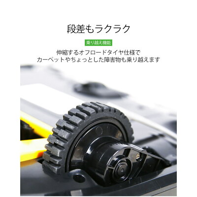 フュージョンマーケティング Dibea D960 ロボット掃除機