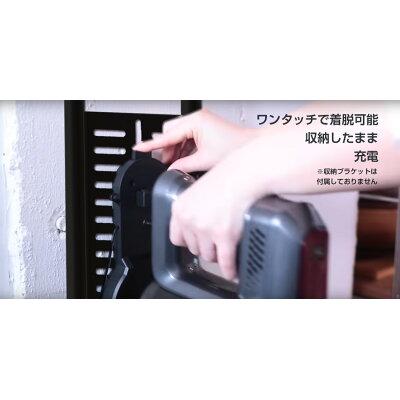 フュージョンマーケティング コードレス掃除機スタンド