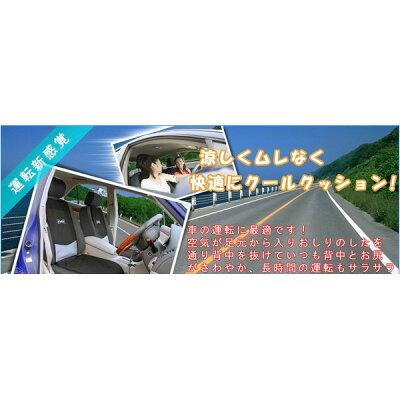 空調服 空調ざぶとん 涼風 車専用クールクッション KC-1000B