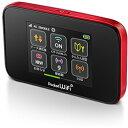 HUAWEI Pocket WiFi LTE GL10P レッド