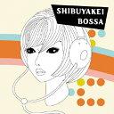 渋谷系BOSSA/CD/XNBG-10003