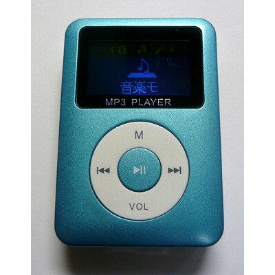 デイトリッパー MP3プレーヤー DT-SP08BL