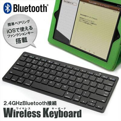 デイトリッパー Blutoothキーボード Libra LBR-BTK1