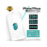 Libra iPhone 7 Plus 用 強化ガラスフィルム # LBR-IP7PGF リブラ (iPhone7 Plus 保護フィルム)