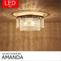 照明 LED 対応 3灯 シャンデリア アマンダ BBC-008(CL)