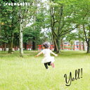 Yell!/CDシングル(12cm)/RAWJ-0080