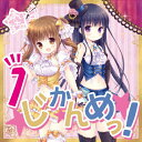 1じかんめっ!/CD/RAWJ-0089