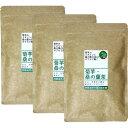 阿蘇自然の恵み総本舗 菊芋・桑の葉茶 2g×30包×3袋
