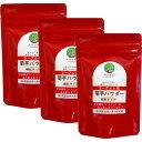 阿蘇自然の恵み総本舗 ヨーグルト用菊芋パウダー 顆粒タイプ 50g×3袋