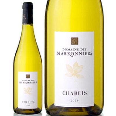 シャブリ ドメーヌ・デ・マロニエール 白ワイン 2014