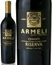 アルメリ キャンティ リゼルヴァ 赤ワイン