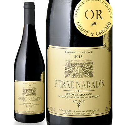 ジルベールガイヤール2016金賞受賞ピエールナラディス2015赤ワイン